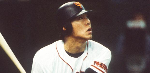 松井秀喜  外野手