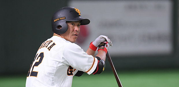脇谷亮太 読売ジャイアンツ 内野手