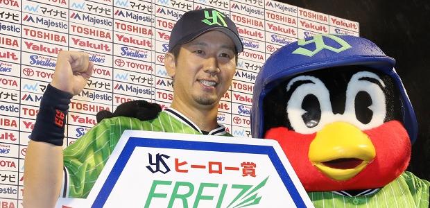 大松尚逸 東京ヤクルトスワローズ 内野手