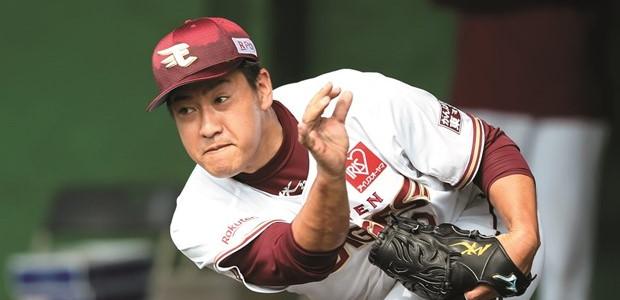 牧田和久 パドレス 投手