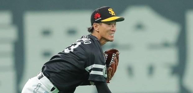 城所龍磨 福岡ソフトバンクホークス 外野手