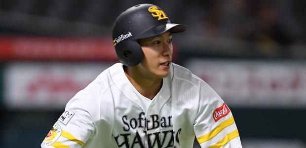柳田悠岐 福岡ソフトバンクホークス 外野手