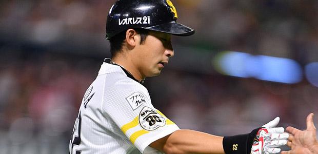 塚田正義 福岡ソフトバンクホークス 外野手
