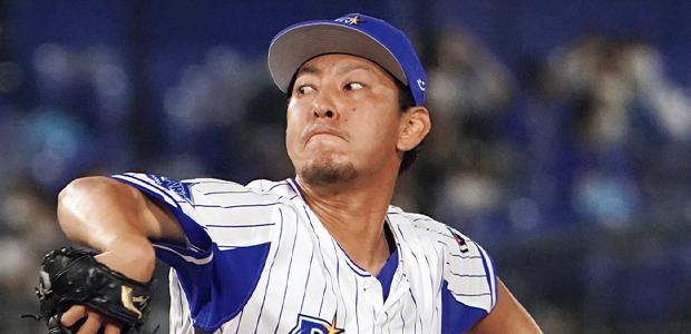 田中健二朗 横浜DeNAベイスターズ 投手