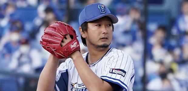 三嶋一輝 横浜DeNAベイスターズ 投手
