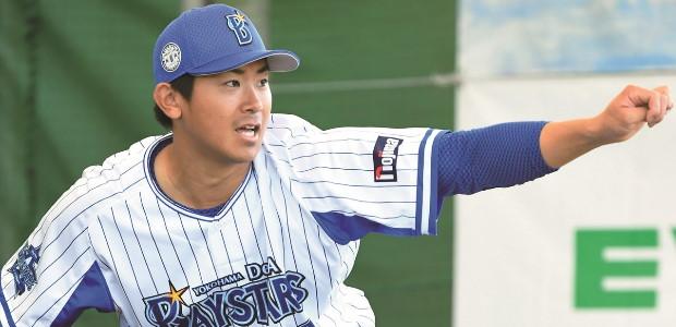 今永昇太 横浜DeNAベイスターズ 投手