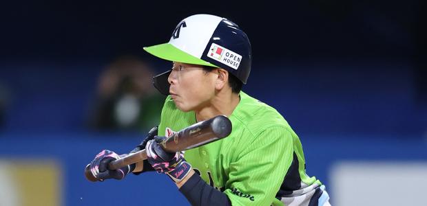 山崎晃大朗 東京ヤクルトスワローズ 外野手