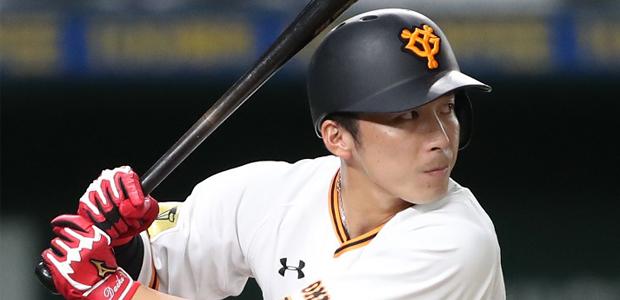 増田大輝 読売ジャイアンツ 内野手