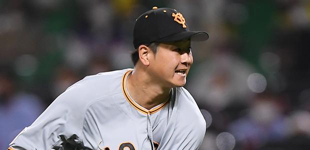 中川皓太 読売ジャイアンツ 投手