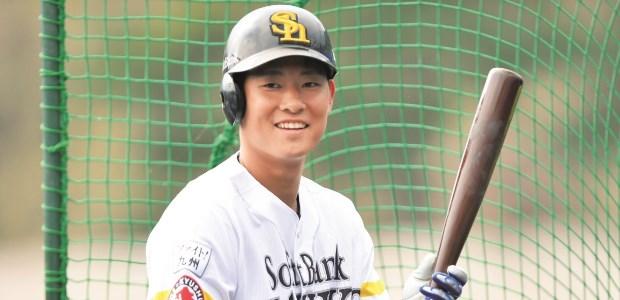 上林誠知 福岡ソフトバンクホークス 外野手