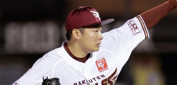 松井裕樹 東北楽天ゴールデンイーグルス 投手