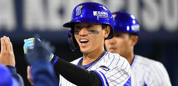 関根大気 横浜DeNAベイスターズ 外野手