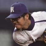 ドラフト指名候補注目選手 飯田晴海