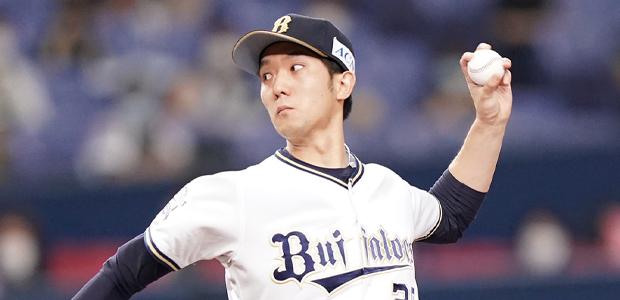 田嶋大樹 オリックス・バファローズ 投手