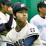 ドラフト指名候補注目選手 福島孝輔