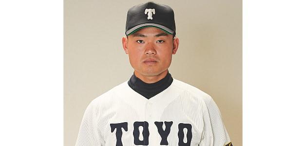 山田知輝 東洋大 外野手