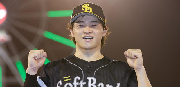 谷川原健太 福岡ソフトバンクホークス 捕手