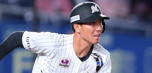 茶谷健太 福岡ソフトバンクホークス 内野手