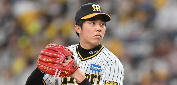 才木浩人 阪神タイガース 投手