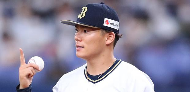 山本由伸 オリックス・バファローズ 投手